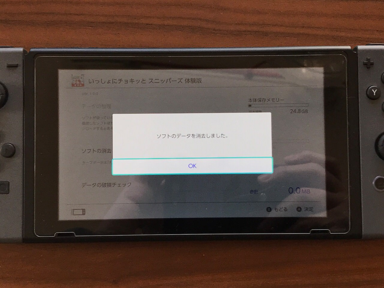 Nintendo switch software delete 83348