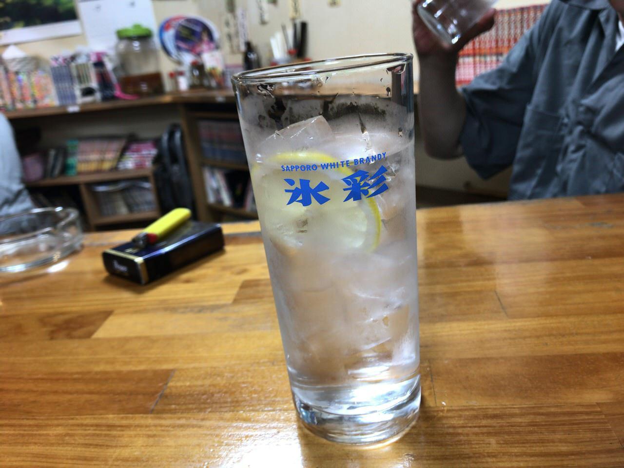 Nishiguchi 4904