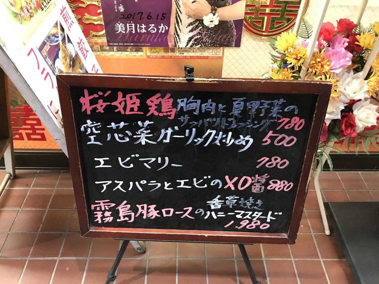 Nishikawaguchi 4893