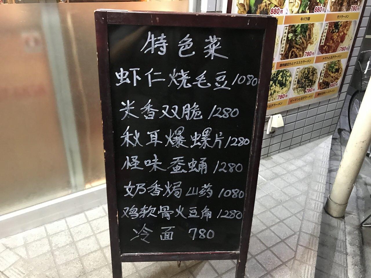 Nishikawaguchi 4970