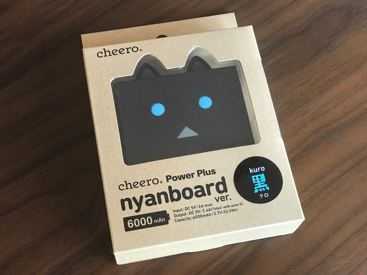Nyanboard 3696