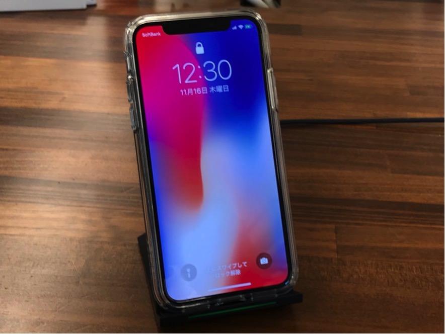 Odge58 iphone nanami 2