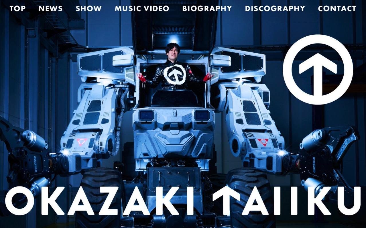 Okazaki taiiku 1354