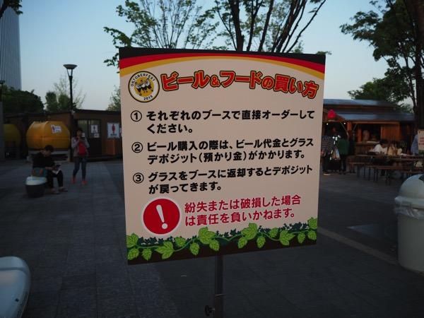 Oktoberfest oomiya 0002
