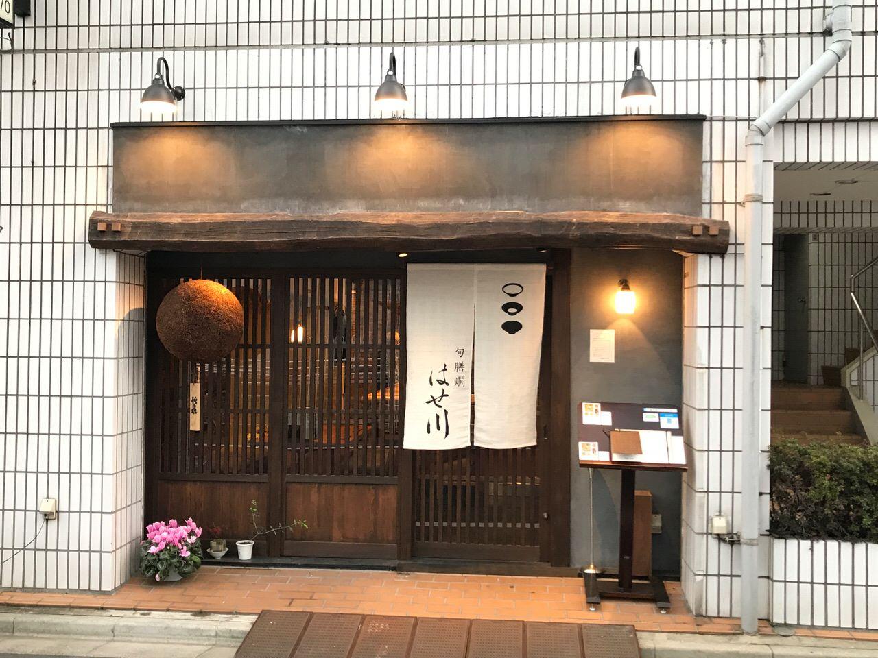 Oku hasegawa 72148