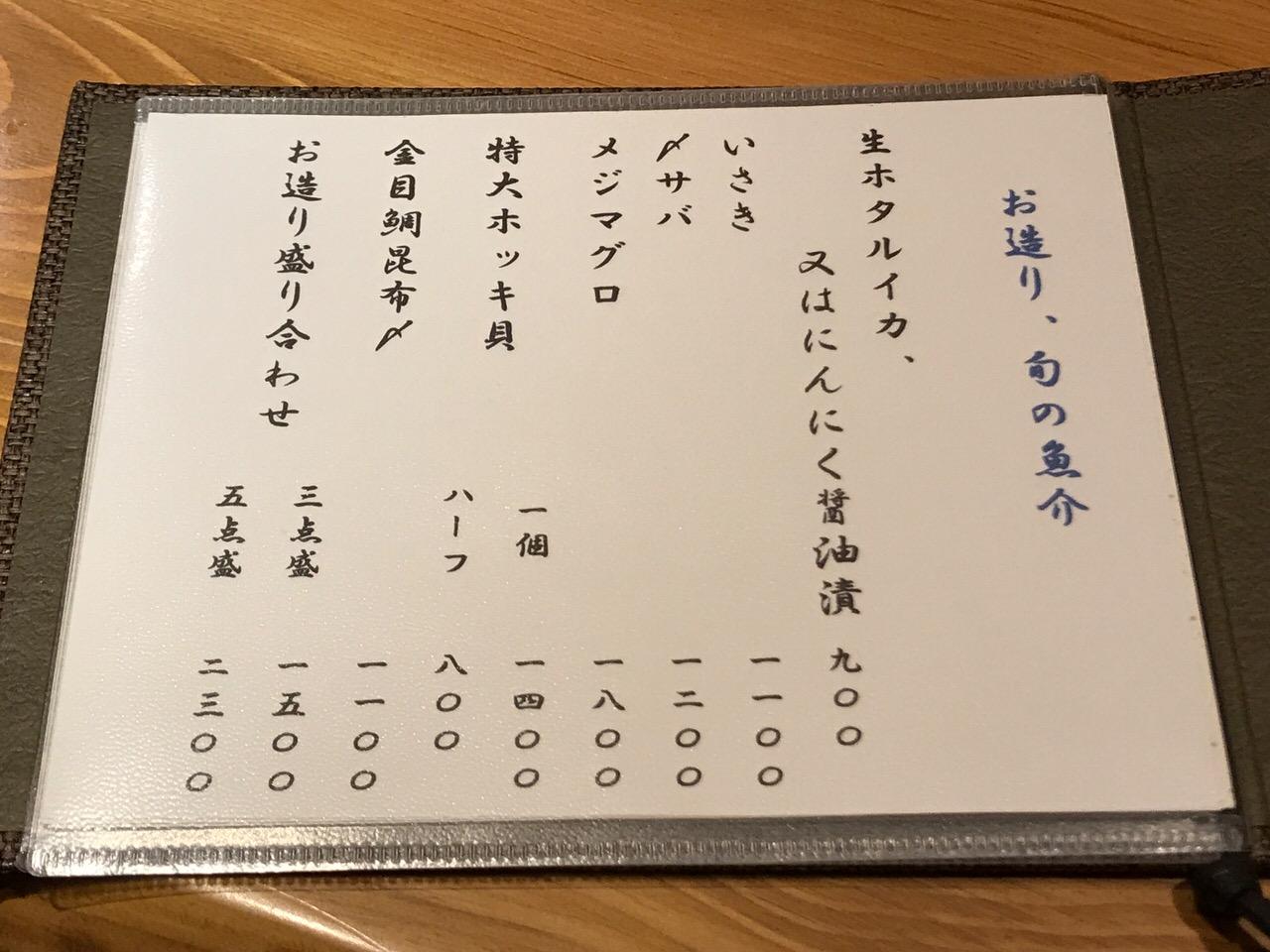 Oku hasegawa 72528