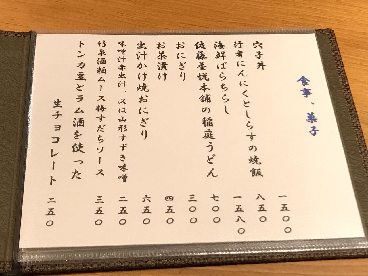 Oku hasegawa 72557