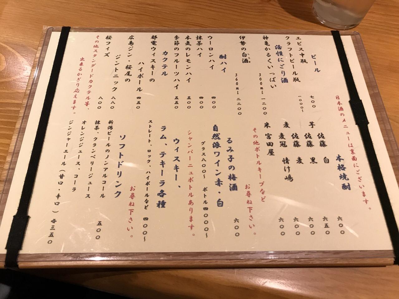 Oku hasegawa 72757