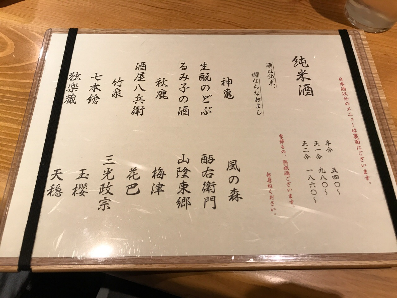 Oku hasegawa 72809