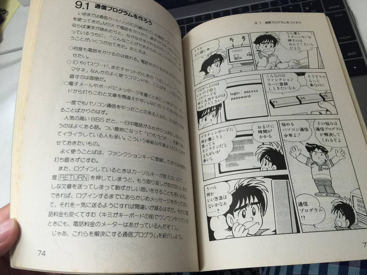 Old books 5799
