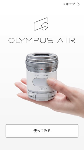 Olympus air 0281