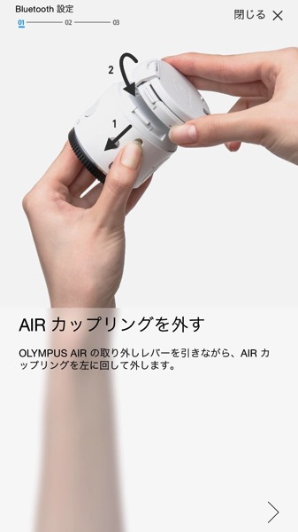 Olympus air 0282