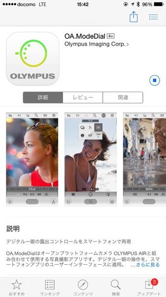 Olympus air 0288