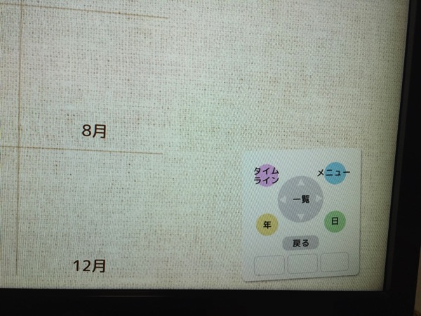 Omoidebako 9901