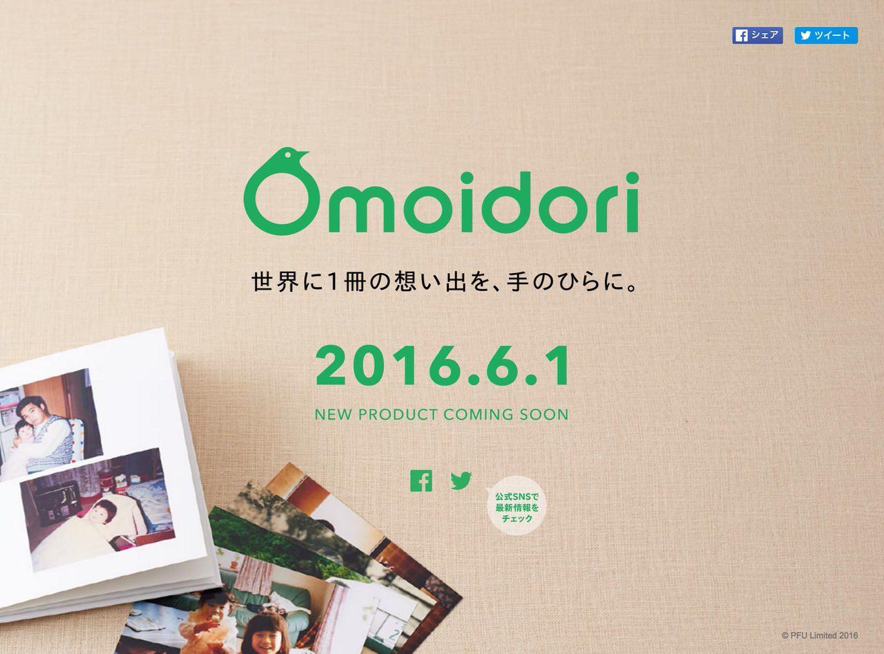 Omoidori 1021
