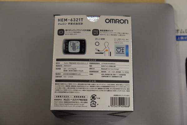 Omron 198