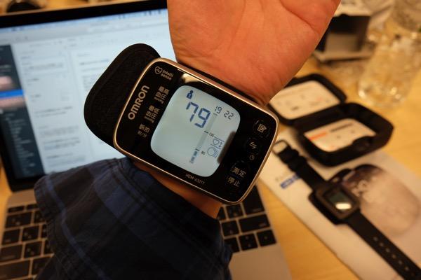 【5分解説】薄くて軽いiPhone対応血圧計。怖いのは隠れ高血圧、体重を計るように血圧も計ろう「 #35歳からはじめたい血圧測定 」イベントに参加してきた