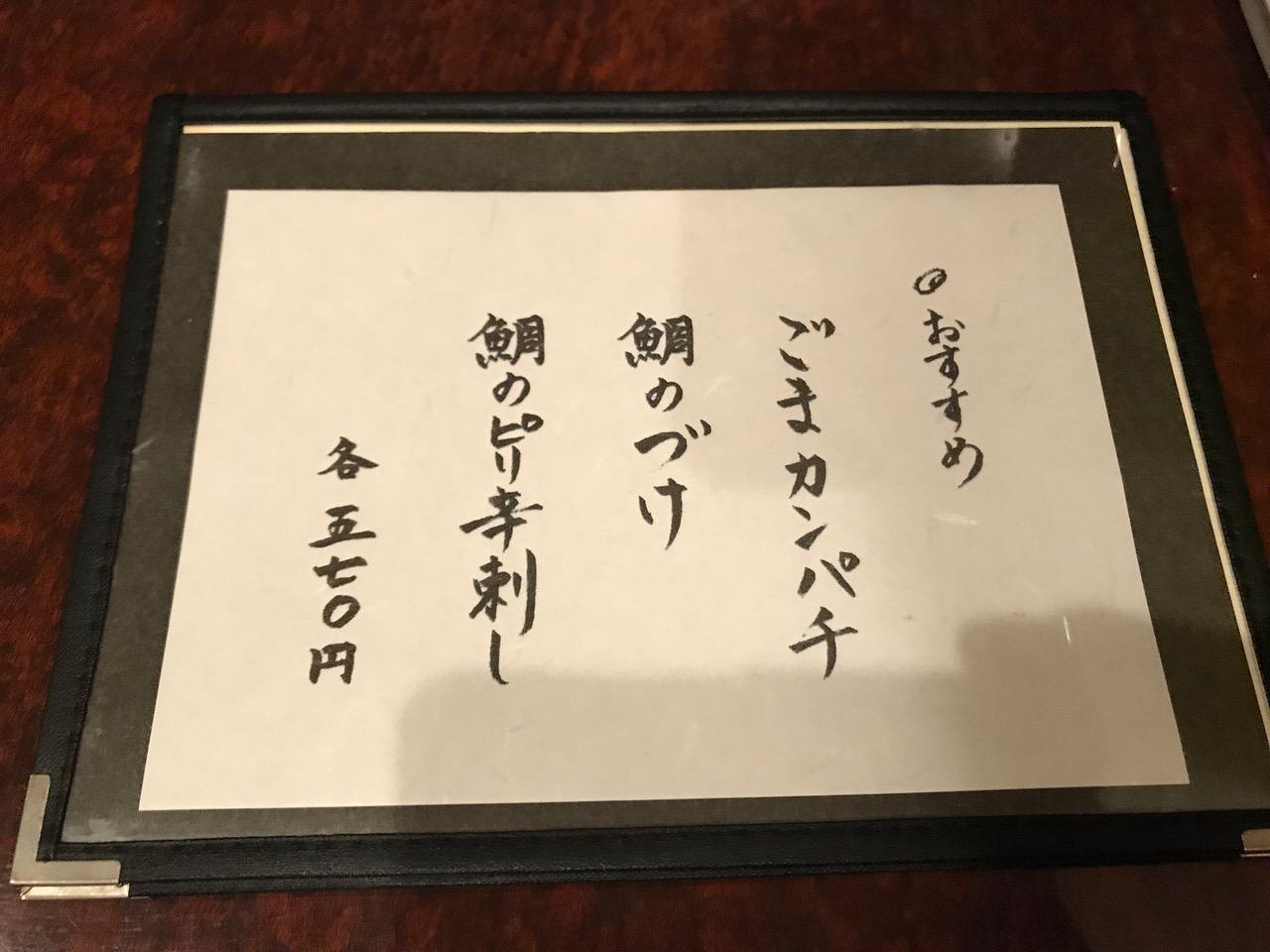 Omusubimura 9697