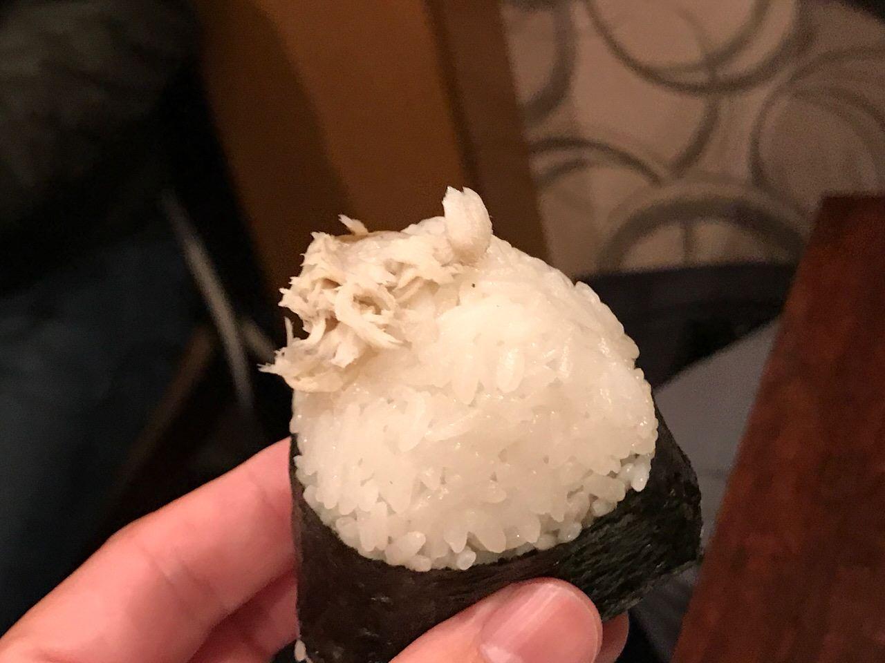 Omusubimura 9702