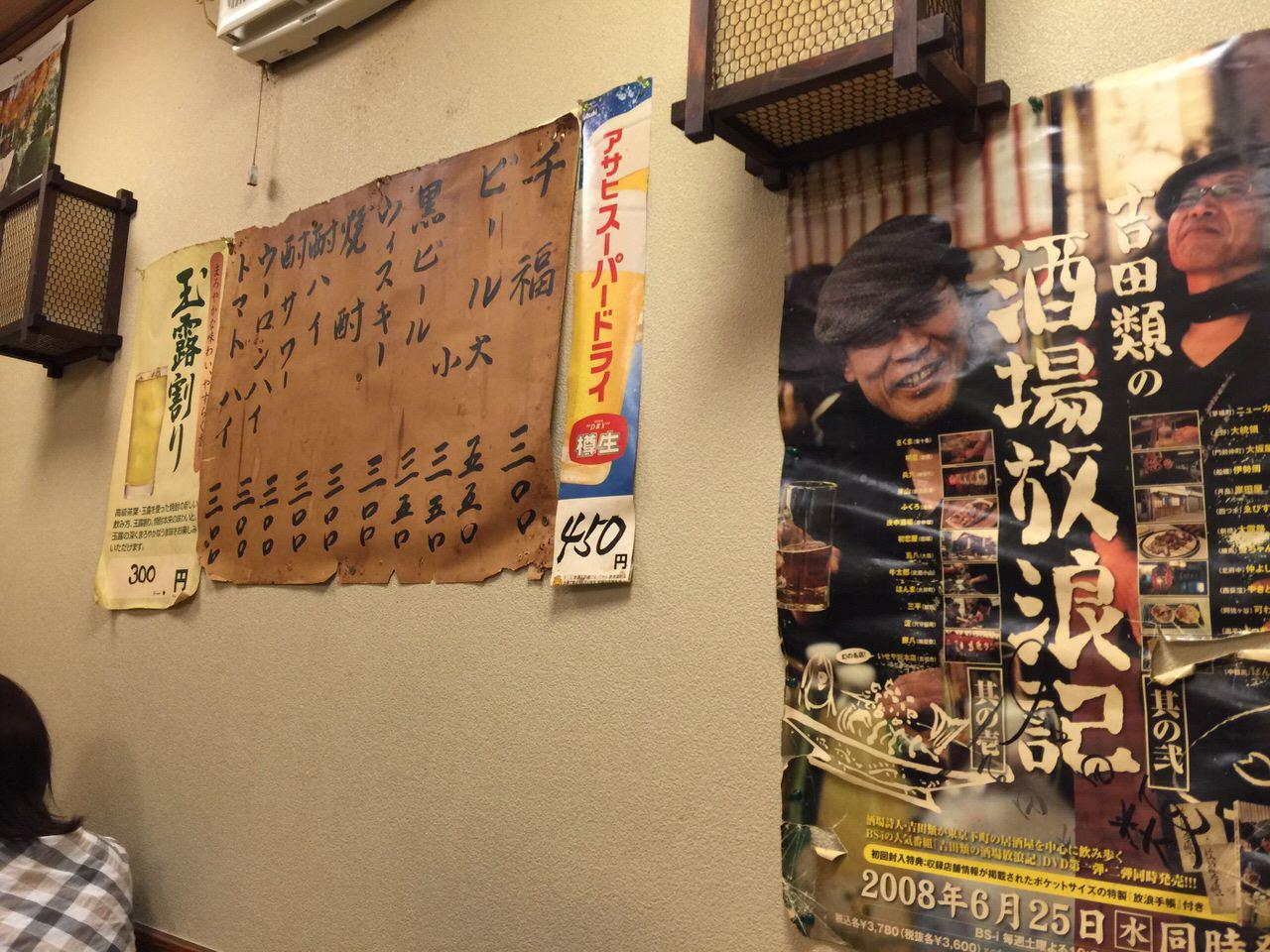 Ooroji shinbashi 8321