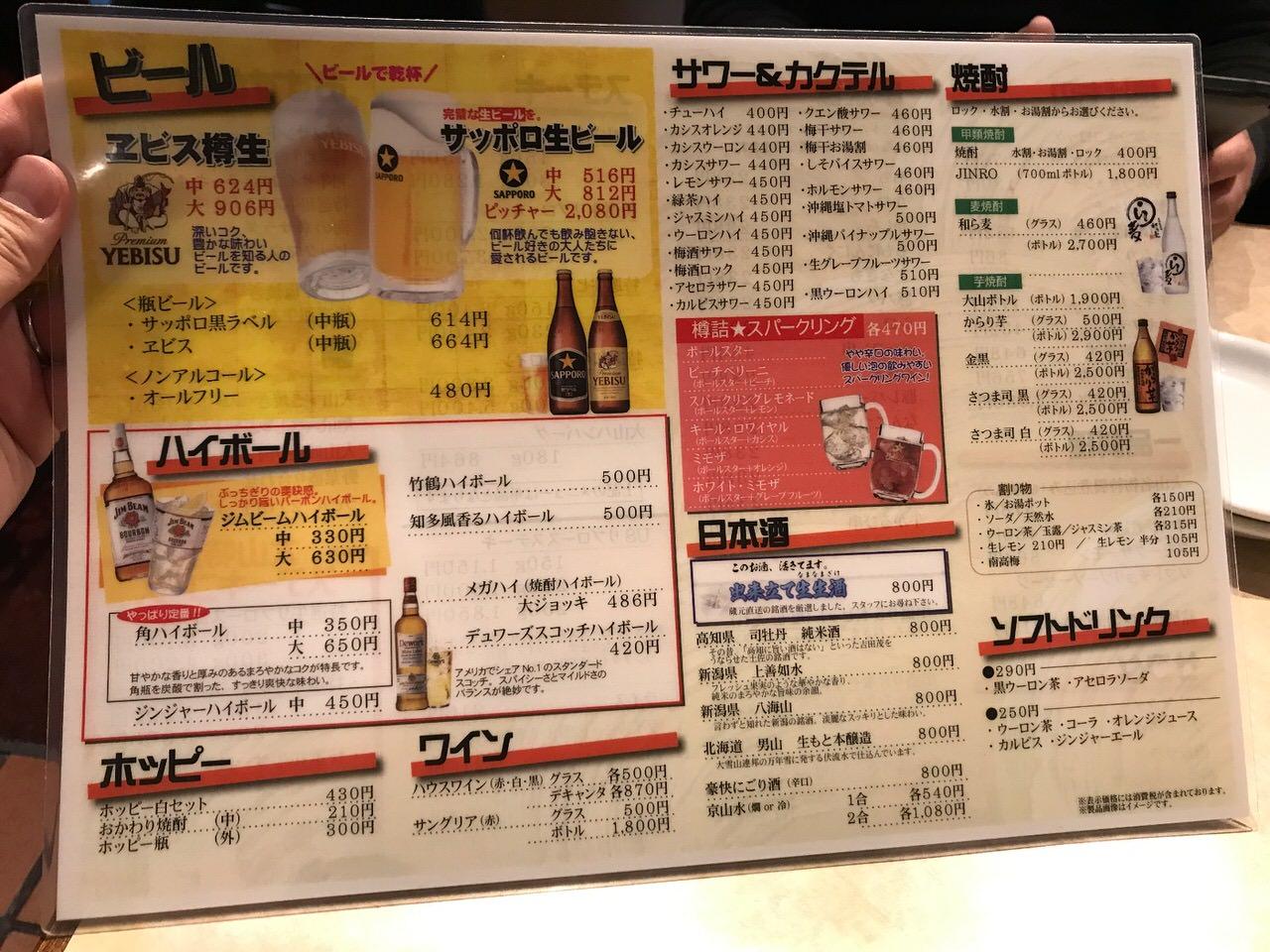 Ooyama 0109170437