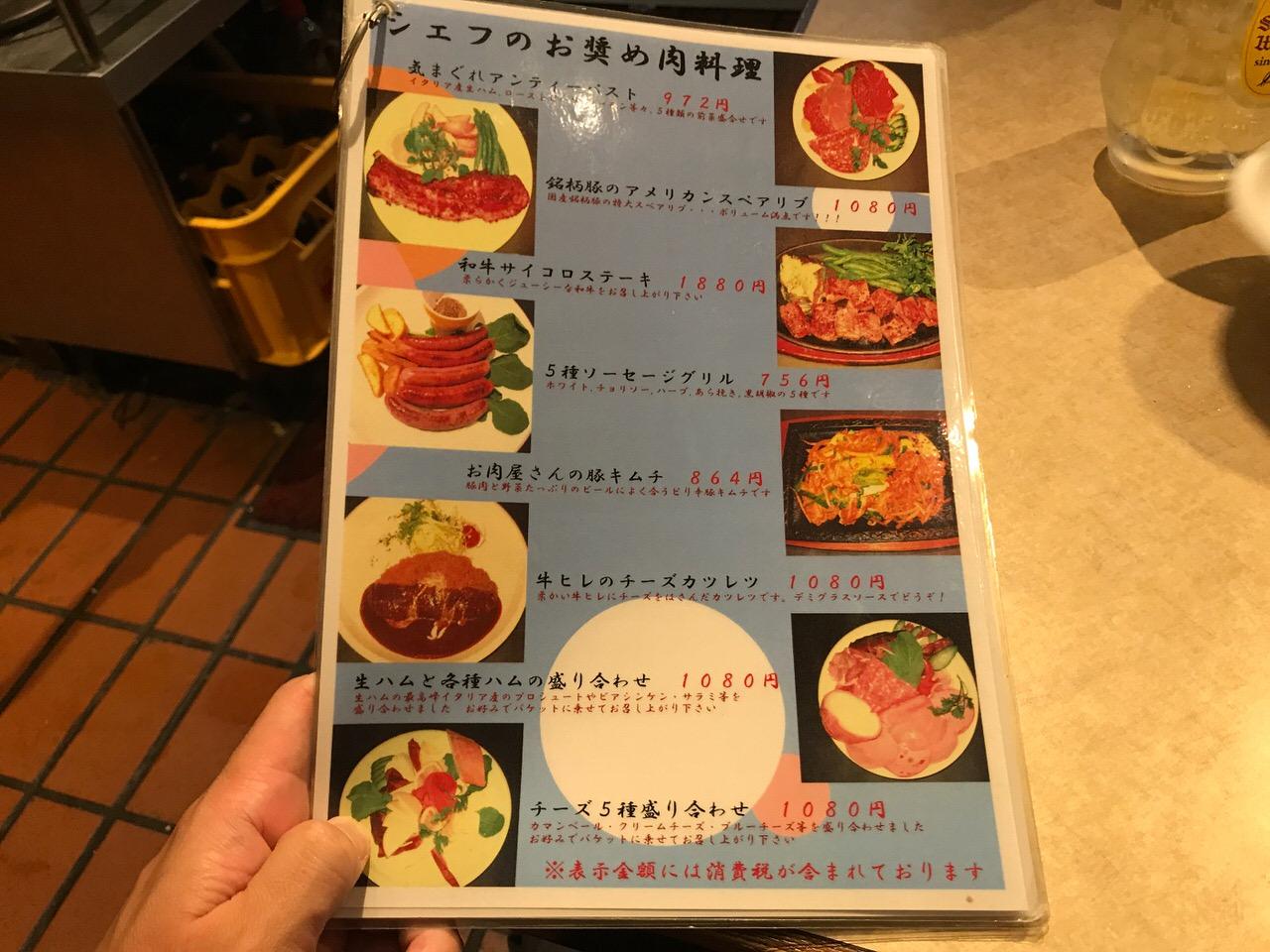 Ooyama 0109170706