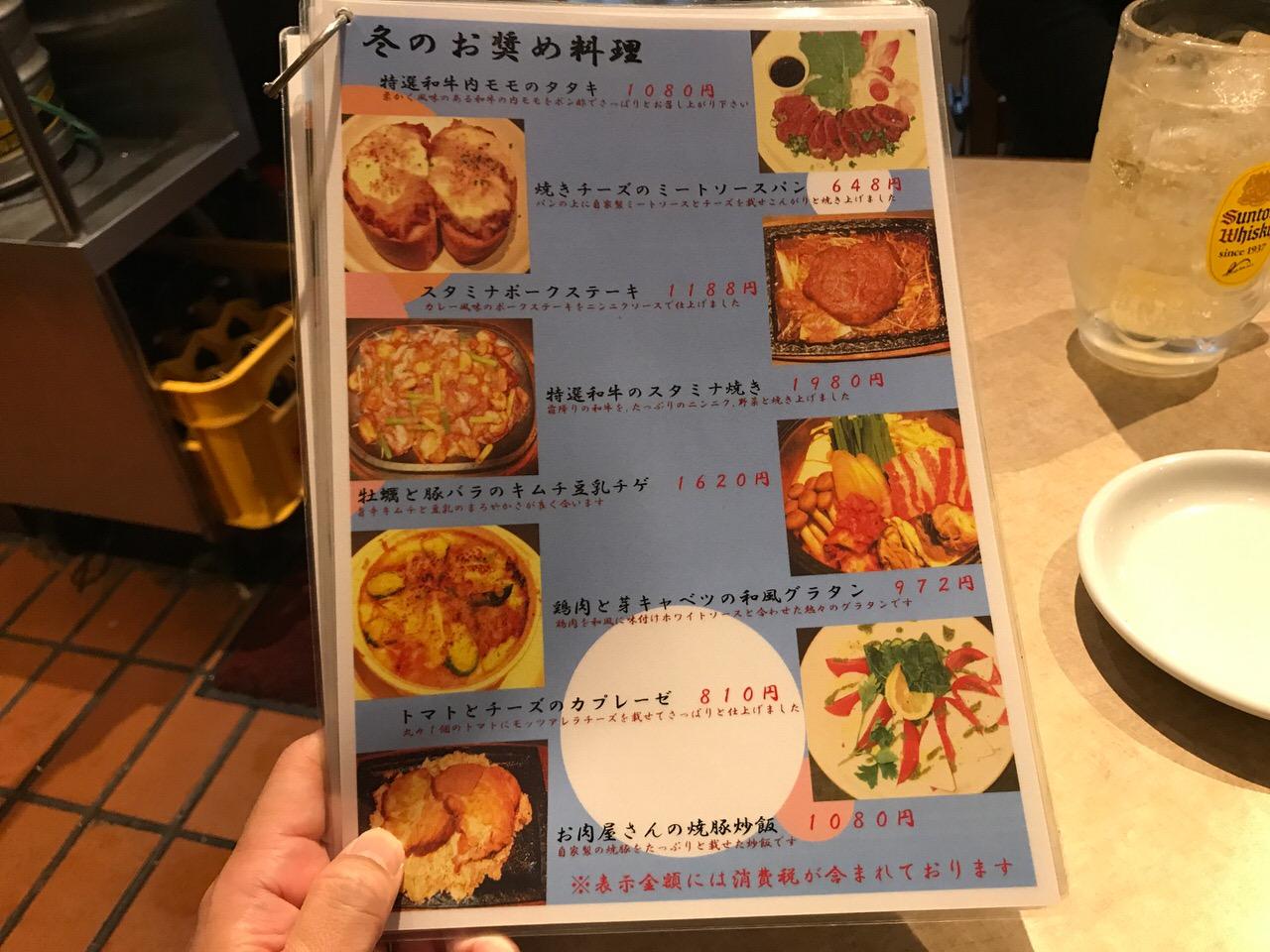 Ooyama 0109170718
