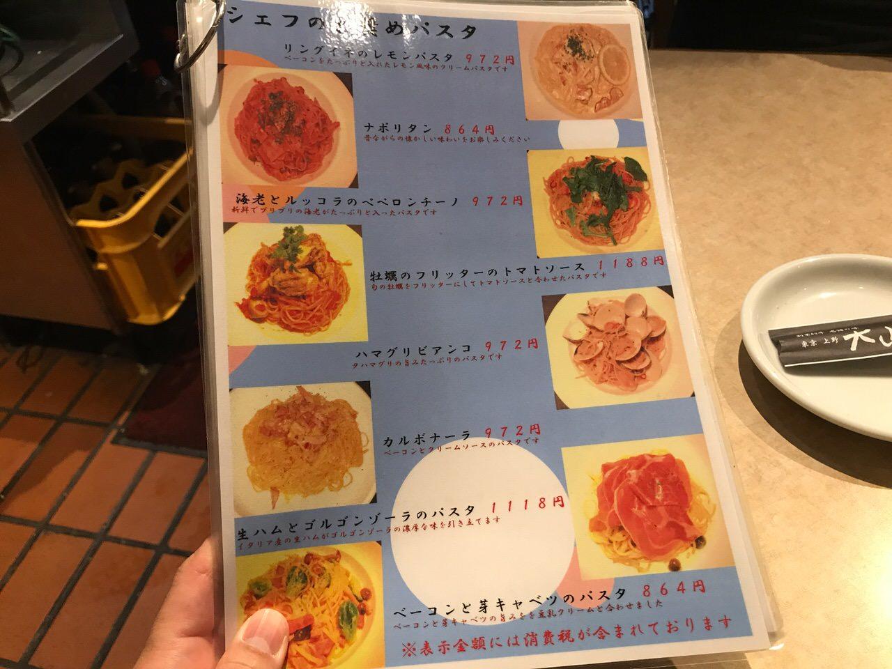 Ooyama 0109170746