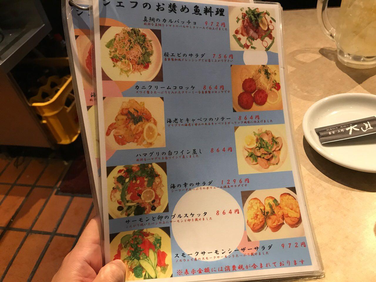 Ooyama 0109170757