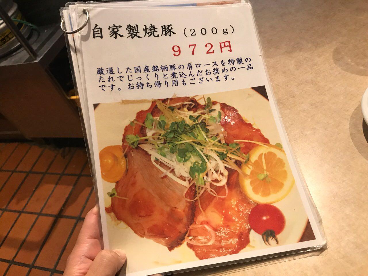 Ooyama 0109170809
