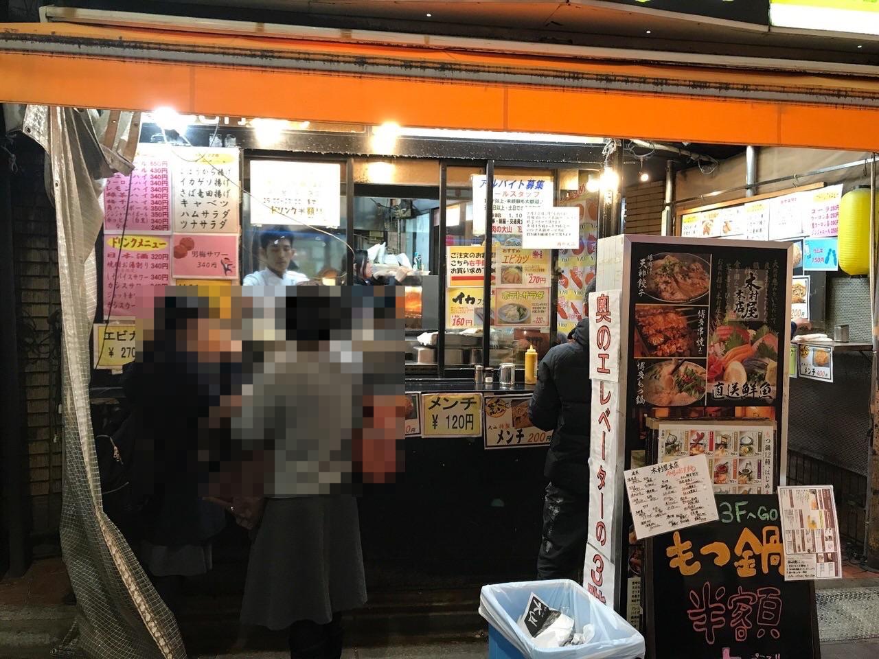 Ooyama 0109175911