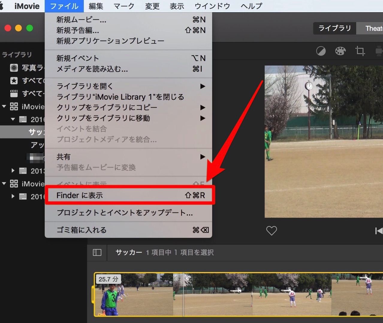 Os x avchd transfer to mov 04 01 1416