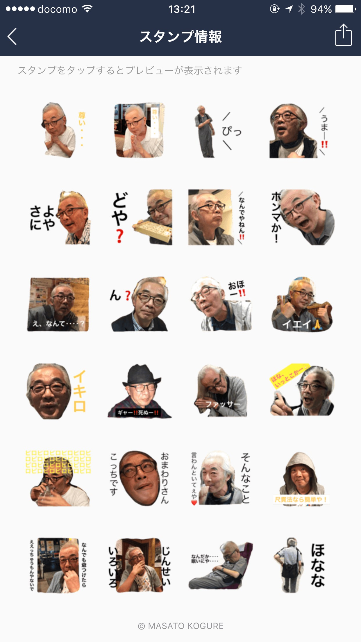 Ozzi stickers 7037