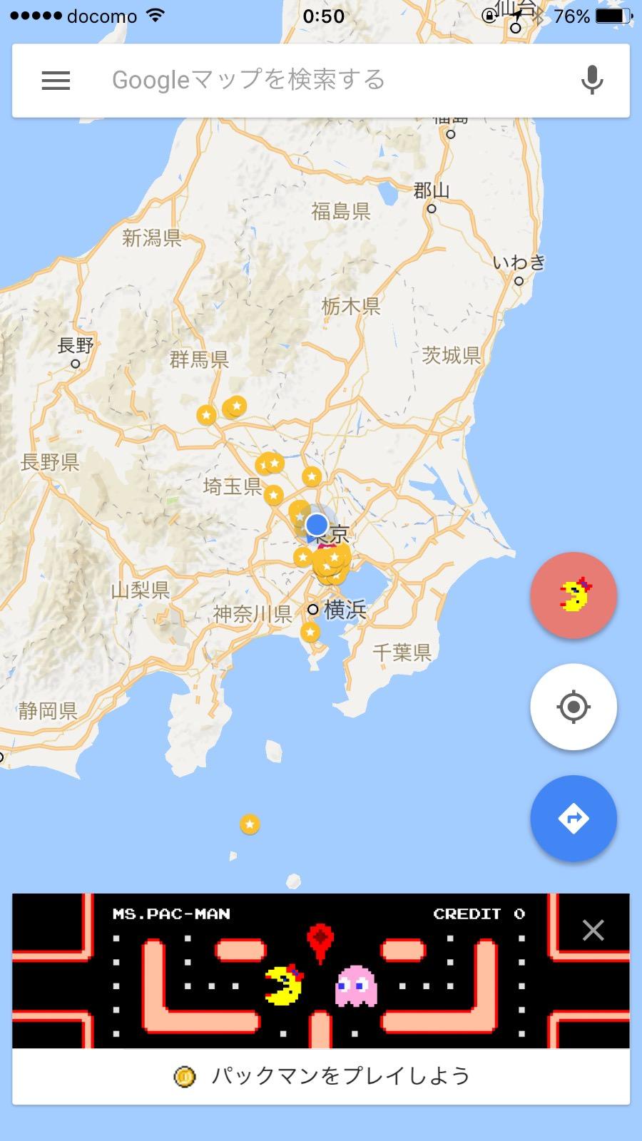 Pacman googlemap 8737