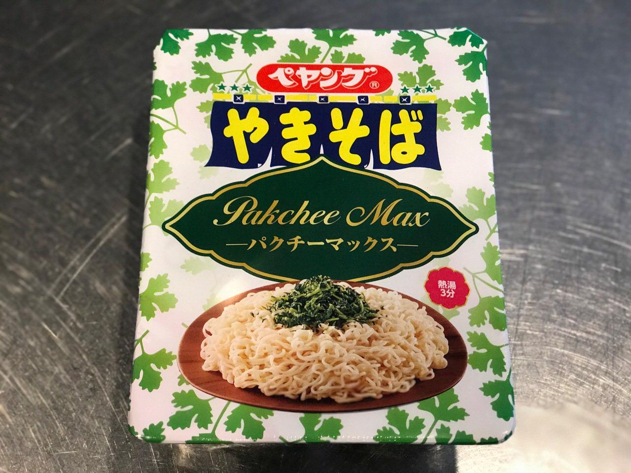 Pakuchi yakisoba 8709