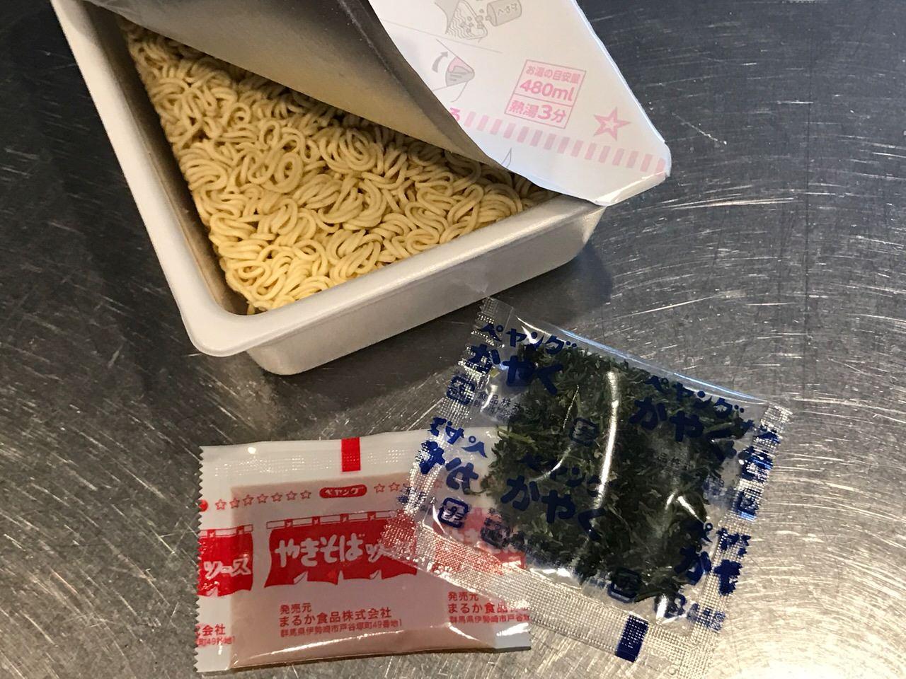 Pakuchi yakisoba 8710
