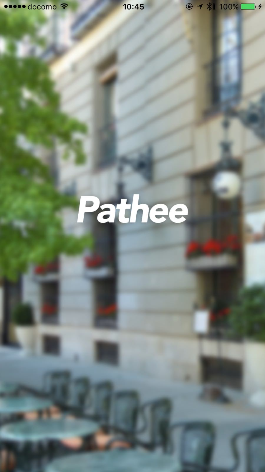 歩いて5分以内のトイレを探せるiPhone用地図アプリ「Pathee(パシー)」