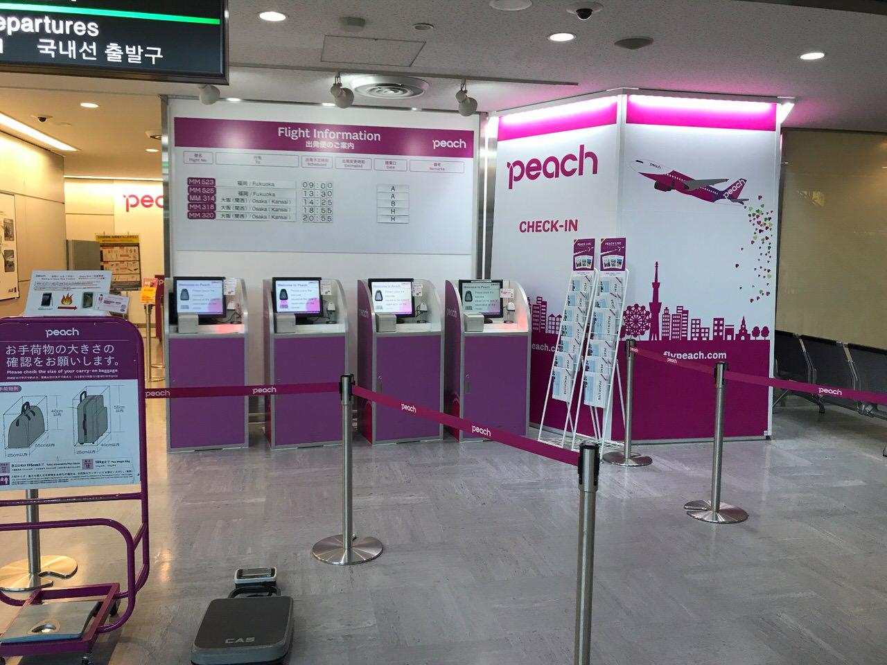 Peach 528