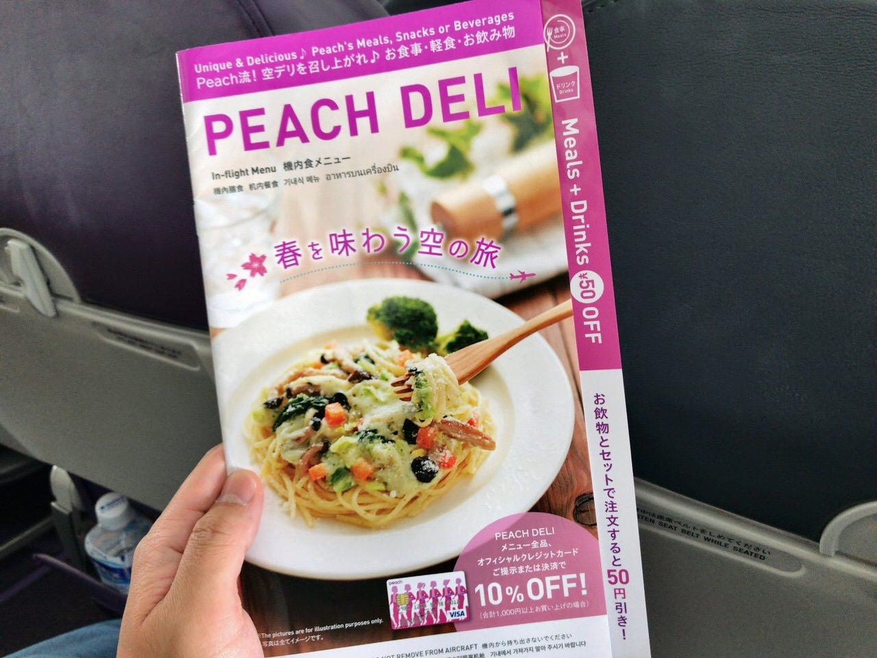 Peach 545