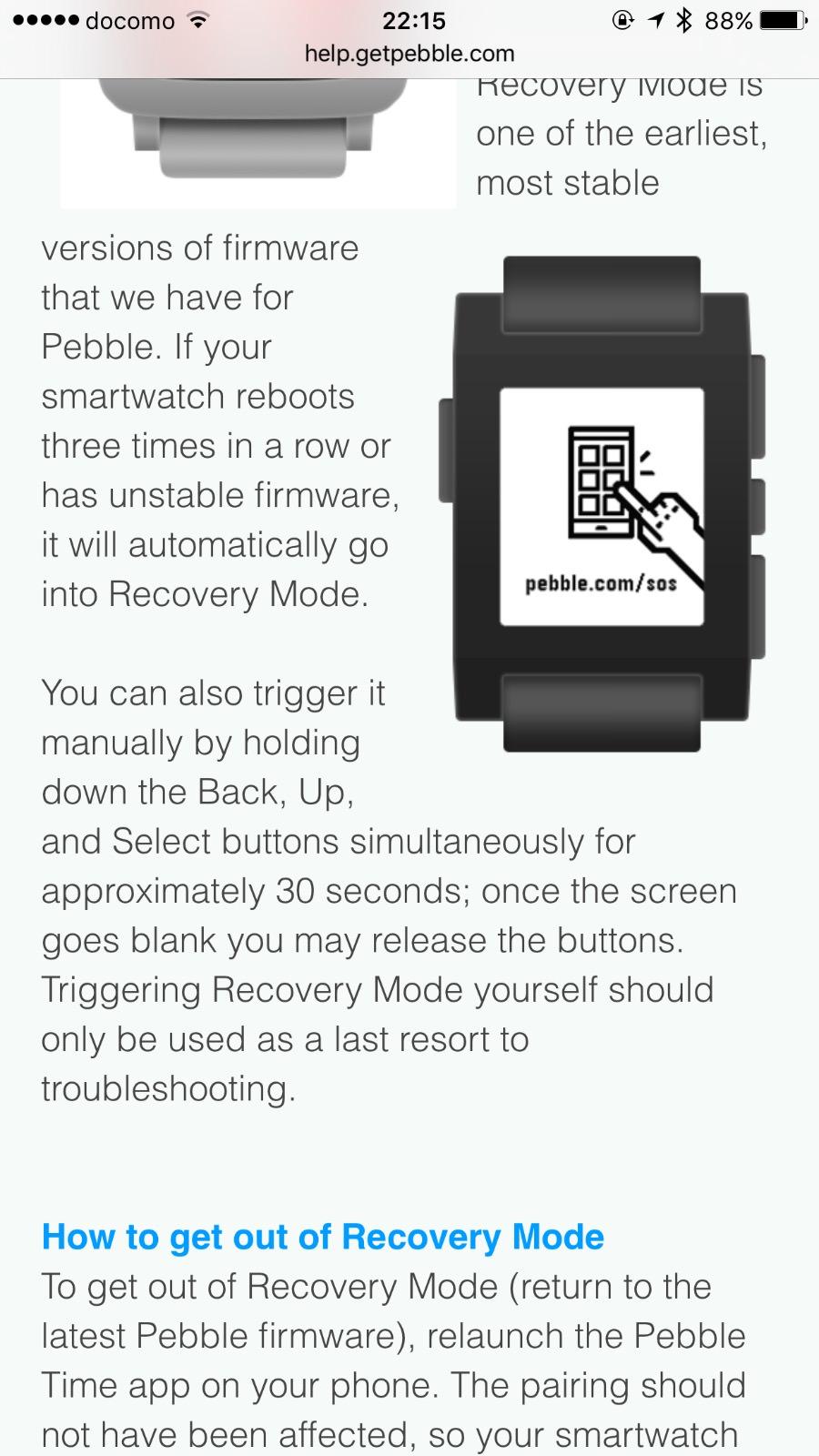 Pebble sos 1311