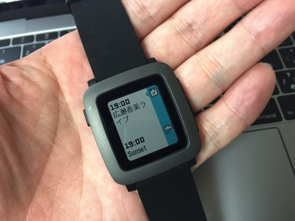 Pebble time timeline 2605