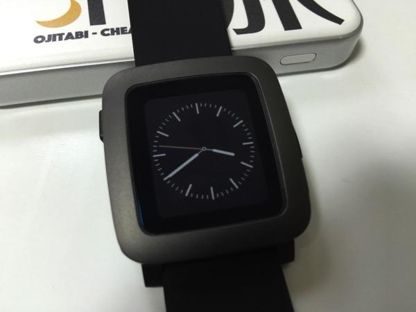 Pebble time watch face 2852