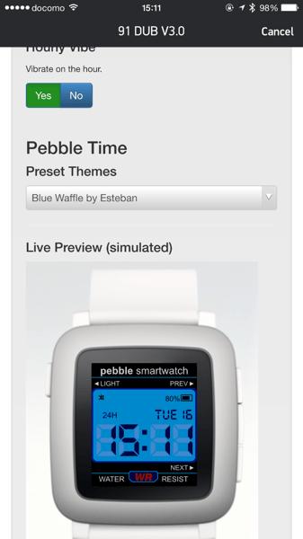 Pebbletime 2485