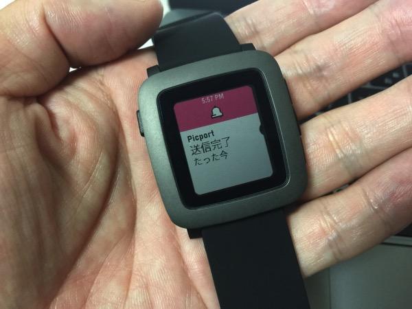 「Pebble Time」日本語化する方法
