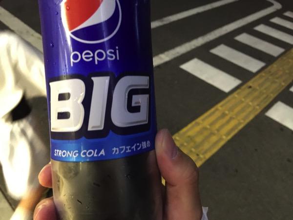 Pepsi 2930