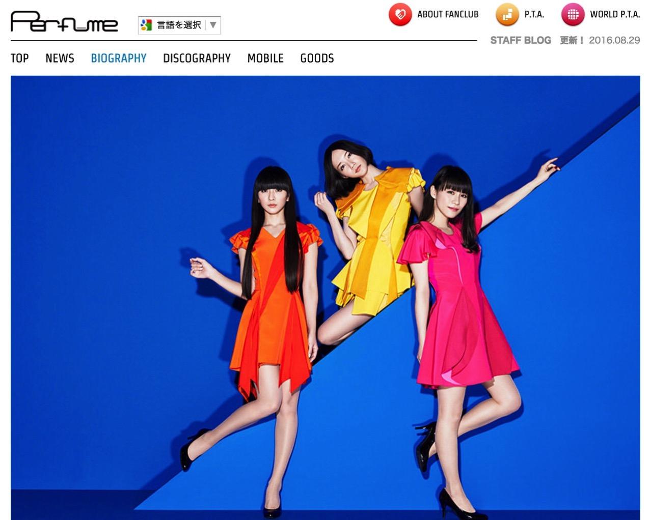 Perfume 0902