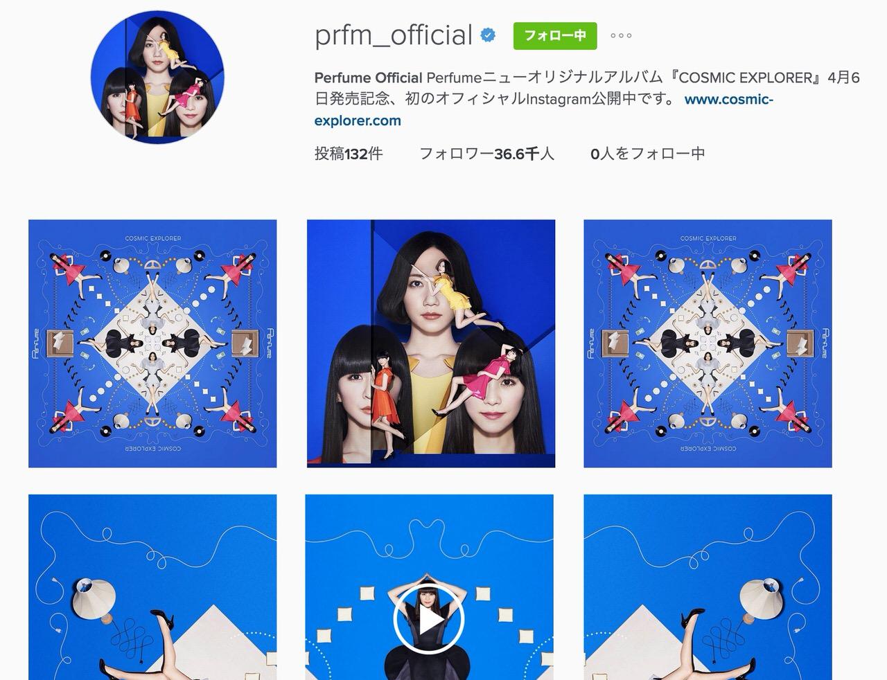 Perfume instagram 0855