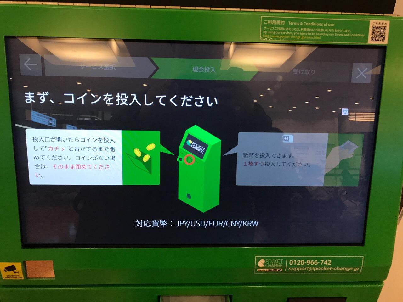 Pocket change 9410