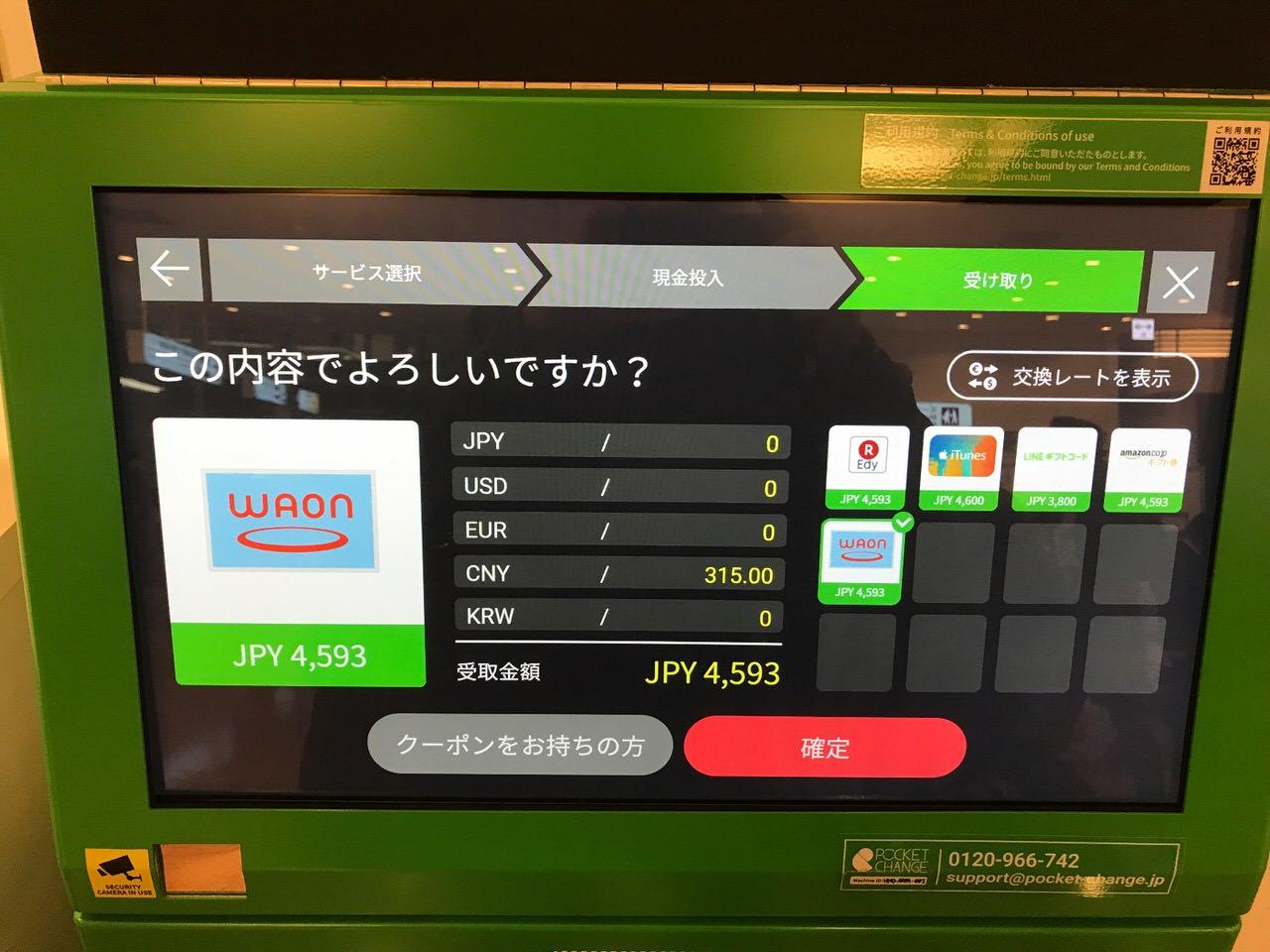 Pocket change 9415