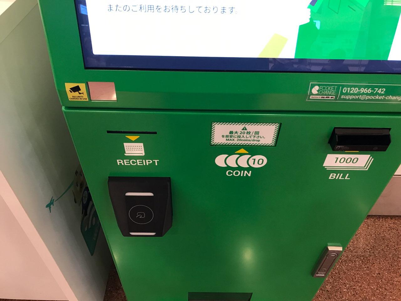 Pocket change 9417